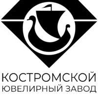 Костромской ювелирный завод.jpg