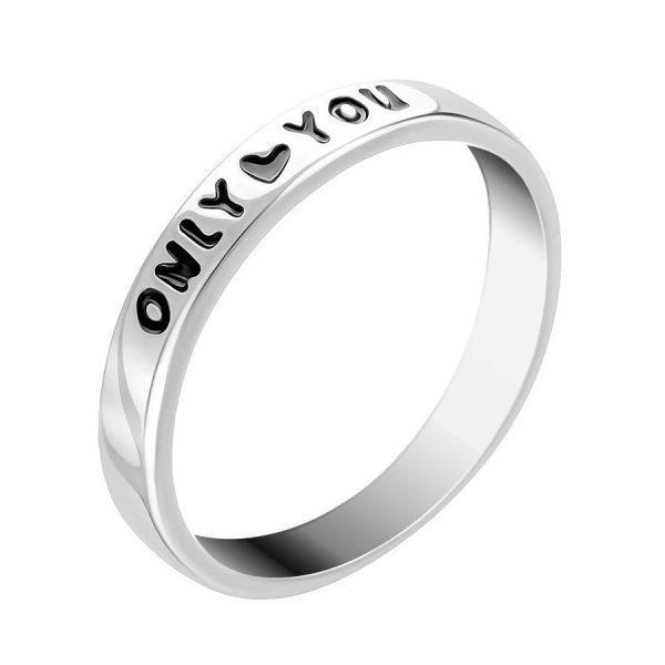 Кольцо для влюбленный с надписью Только Ты