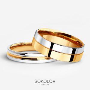 Брендовые обручальные кольца Sokolov из двух видов золота