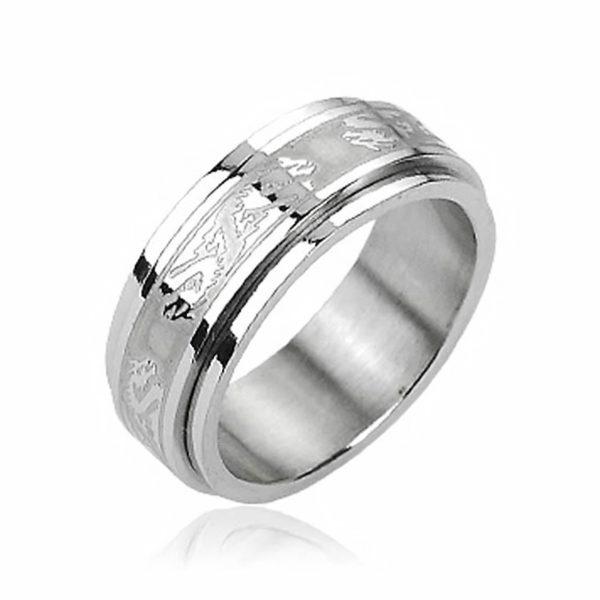 Серебристое кольцо с вращением