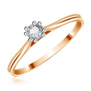 Золотистое помолвочное кольцо